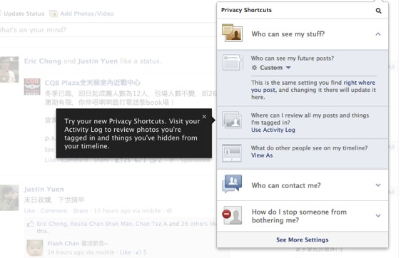 Facebook 全新安全工具降低設定複雜性