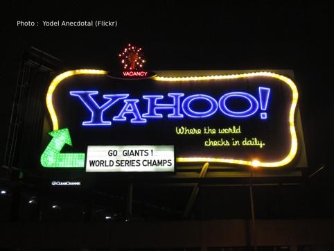 向 Google 下戰書!Yahoo 矢言搶回失去的市場佔有率