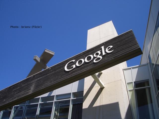現金加碼!Google 大手筆請你找錯處?