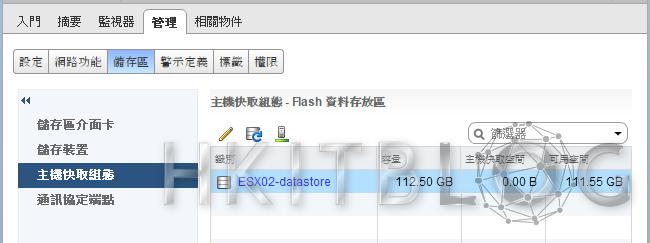 VMware_20151216_07