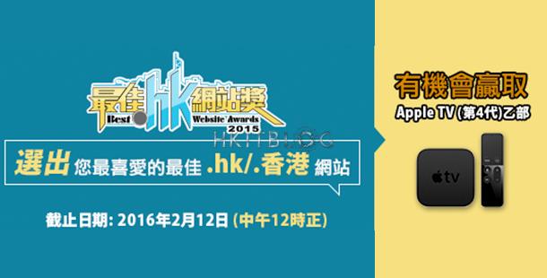 HKIRC_20160122_main