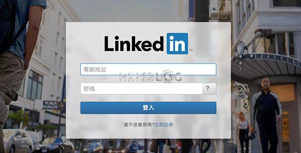 LinkedIn_20151203_main
