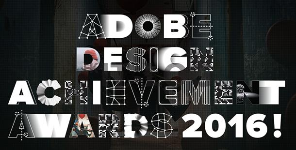 Adobe_20160512_main